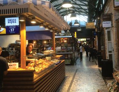 Sharona Market