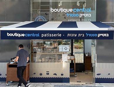 Herzliya Centre